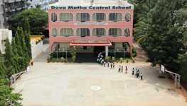 School Gallery for Deva Matha Central School