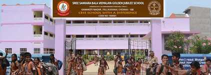School Gallery for Sree Sankara Bala Vidyalaya Golden Jubilee School