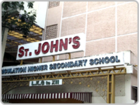 School Gallery for St John's Senior Secondary School