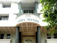 School Gallery for Vidya Mandir Senior Secondary School