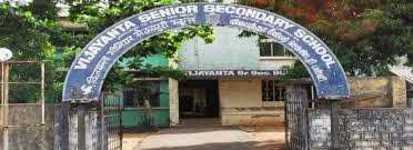 School Gallery for Vijayantha Senior Secondary School