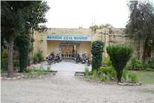 School Gallery for Maharishi Vidya Mandir Dehradun