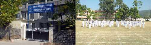 School Gallery for Raksha Anusandhan Vidyalaya