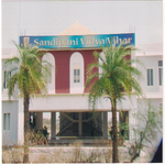 School Gallery for Sandipani Vidya Vihar